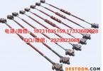 供应30kg-600轨距拉杆道岔绝缘拉杆钢轨拉杆道轨拉杆