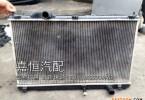 丰田锐志2.5水箱冷凝器加水口散热网龙门架电子扇散热马达电机