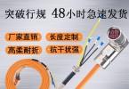 PLET品联电子 伺服马达动力线批发 工业设备线 昆山伺服马达动力线