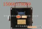 GWH300型红外温度传感器 红外温度传感器