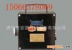 GWH300型红外温度传感器 红外温度传感器生产